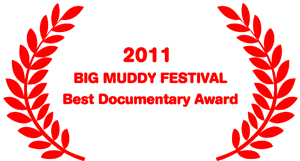 BIg-Muddy-Festival-Laurels-web